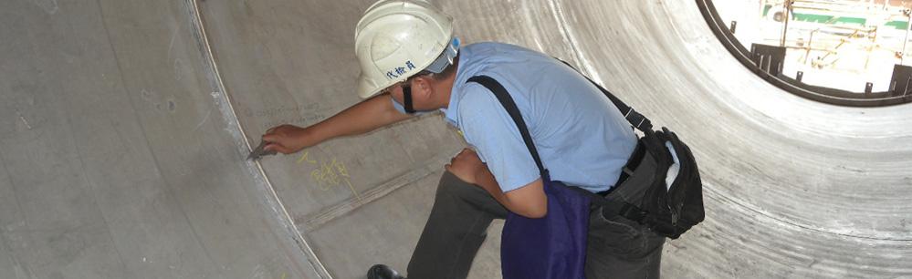 危險性機械及設備代檢機構08